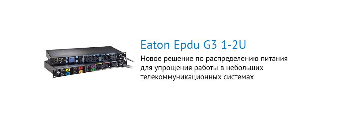 Eaton Epdu G3 1-2U